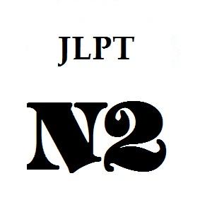 Đề thi N2 tiếng Nhật đề số 22