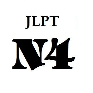 đề thi N4 tiếng Nhật số 11
