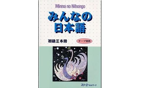 Tóm tắt giáo trình minna no nihongo (từ vựng + kanji + ngữ pháp)