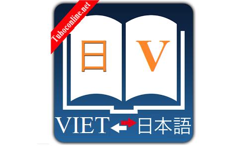 nguyên nhân, khác, lỗi sai, làm đâu ra đấy tiếng Nhật là gì ? - Từ điển Việt Nhật